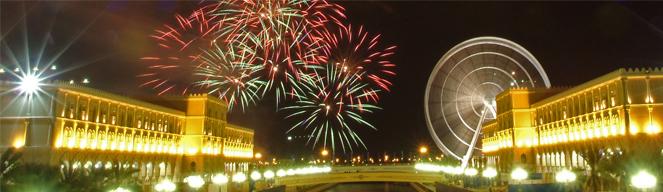 FireworksQasba
